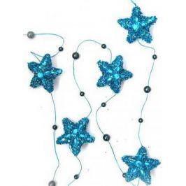 Украшение елочное ГИРЛЯНДА ЗВЕЗДНАЯ ПЫЛЬ, звезды,1 шт,160 см,полим.мат,блест.крошка,синий