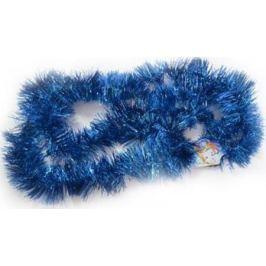 Мишура одноцветная, синяя, блестящая, 63 мм, длина 2 м