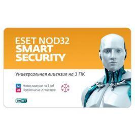 NOD32-ESS-1220(CARD3)-1-1