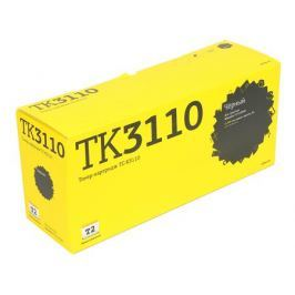 Тонер-картридж T2 TC-K3110 (TK-3110) с чипом
