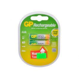 Аккумуляторы GP 2шт, AAA, 850mAh, NiMH (85AAAHC-U2)