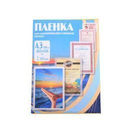Плёнка для ламинирования Office Kit A3 (PLP10930) 303х426 мм, 125 мкм, глянцевая, 100 шт.