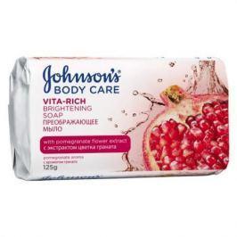Johnsons Body Care VITA-RICH Преображающее мыло с экстрактом цветка граната c ароматом граната 125 г