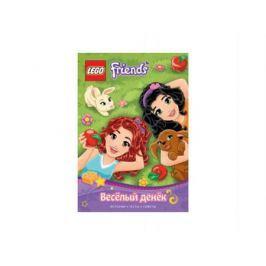 LEGO Подружки. Книги приключений Веселый денек