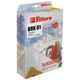 Пылесборник Filtero BRK 01 Экстра