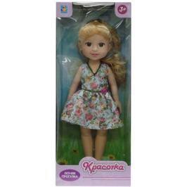 Кукла Красотка Летняя прогулка, блонд, голуб платье, 14х8х36 см