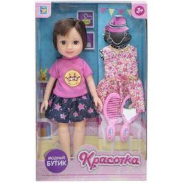 Кукла Красотка Модный Бутик, брюн с доп платьем 21,5х8,5х36 см