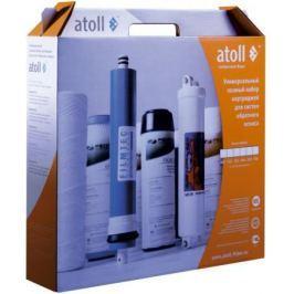 Набор фильтрэлементов atoll №104m (для A-575m box STD/A-575Em Sailboat, CMB-R3) с минерализатором
