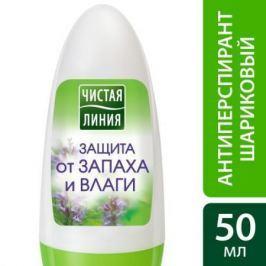 ЧИСТАЯ ЛИНИЯ Фитодезодорант-антиперспирант шариковый Защита от запаха и влаги RUBIK 50мл