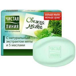 ЧИСТАЯ ЛИНИЯ Косметическое мыло Мята 90гр