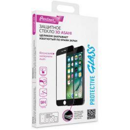Защитное стекло 3D Partner черное (9H) для iPhone 7 Plus iPhone 8 Plus 0.33 мм ПР037715