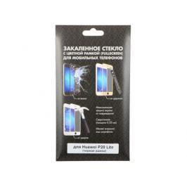 Закаленное стекло с цветной рамкой (fullscreen) для Huawei P20 Lite DF hwColor-40 (black)