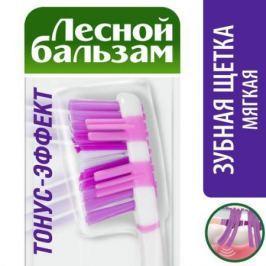 ЛЕСНОЙ БАЛЬЗАМ Зубная щетка Тонус-эффект