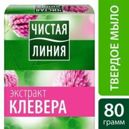 ЧИСТАЯ ЛИНИЯ Мыло Экстракт Клевера 80гр