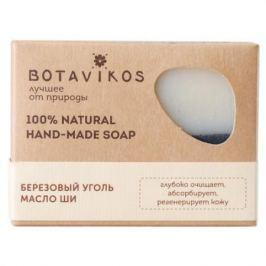 Botavikos Натуральное мыло ручной работы Березовый уголь, масло ши 100 гр