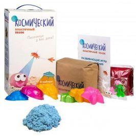 Космический песок Голубой 2 кг, набор песочница и формочки (коробка)