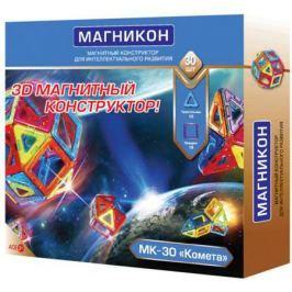 Магнитный конструктор Магникон Комета 30 элементов МК-30