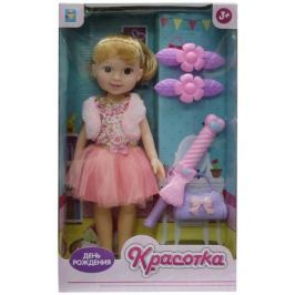 Кукла Красотка День Рождения, брюн с зонтом, расческой, заколками 21,5х8,5х36 см 8887856102827