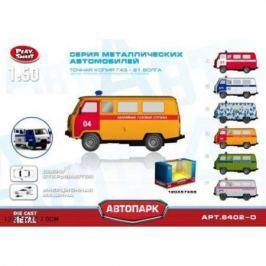 Инерционная металлическая машинка Play Smart аварийная газовая служба , 12,5х5,7х7см