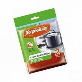 ХОЗЯЮШКА Мила Губка для посуды КАКТУС в пластике 2 шт
