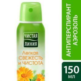 ЧИСТАЯ ЛИНИЯ Фитодезодорант-антиперспирант аэрозоль Легкая свежесть и чистота 150мл