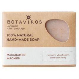 Botavikos Натуральное мыло ручной работы Макадамия, жасмин 100 гр