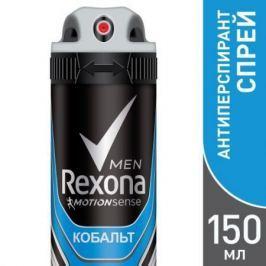 REXONA Антиперспирант аэрозоль мужской Кобальт 150мл