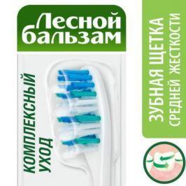 ЛЕСНОЙ БАЛЬЗАМ Зубная щетка Комплексный уход средней жесткости