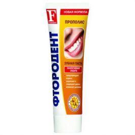 Зубная паста Фтородент Прополис 125 мл