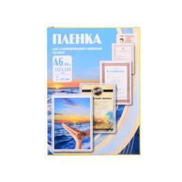 Плёнка для ламинирования Office Kit A6 (PLP111*154/125) 111х154 мм, 125 мкм, глянцевая, 100 шт.