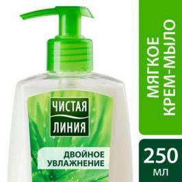 ЧИСТАЯ ЛИНИЯ Крем-мыло Двойное увлажнение 250мл