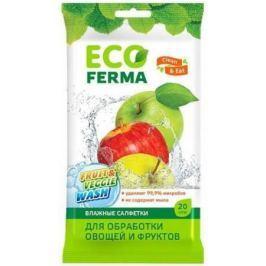 ECO Ferma Влажные салфетки №20 для овощей и фруктов