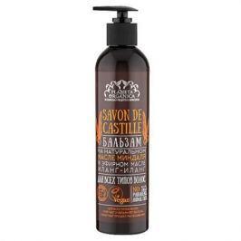 PLANETA ORGANICA Бальзам для всех типов волос Savon de Castille 400 мл