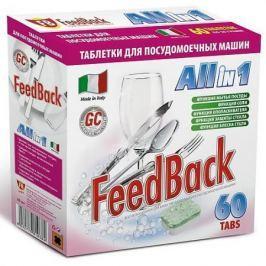 FeedBack Таблетки для посудомоечных машин ALL in 1 60 шт