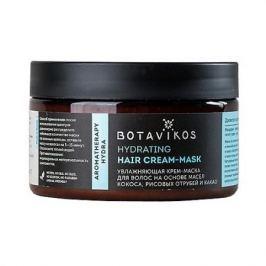 Botavikos Маска для волос увлажняющая Hydrating Hair Cream-Mask 250 мл