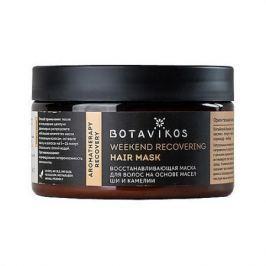 Botavikos Маска для волос востанавливающая RECOVERY 250 мл