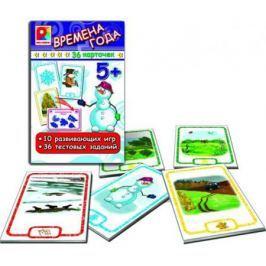 Обучающая игра Радуга Времена года Набор карточек С-913