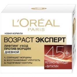 LOREAL DERMO-EXPERTISE Крем для лица Возраст эксперт 45 для всех типов кожи 50 мл