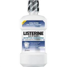LISTERINE EXPERT Ополаскиватель для полости рта Экспертное отбеливание 250мл