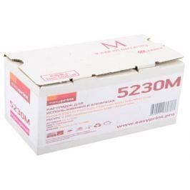 Тонер-картридж EasyPrint LK-5230C пурпурный (magenta) 2200 стр. для Kyocera ECOSYS M5521cdn/M5521cdw/P5021cdn/P5021cdw