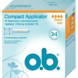 o.b. Тампоны Compact Applicator супер 16шт