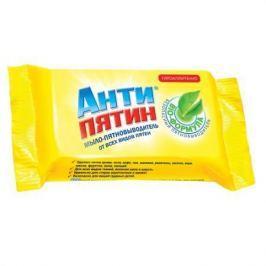 АНТИПЯТИН Мыло-пятновыводитель от всех видов пятен 90г