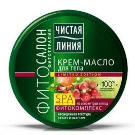 ЧИСТАЯ ЛИНИЯ Крем-масло для тела Фитосалон 200мл