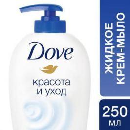 DOVE Жидкое крем-мыло Красота и уход 250мл