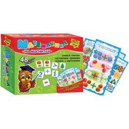 Мягкий пазл 48 элементов Vladi toys Математика на магнитах 1502-04