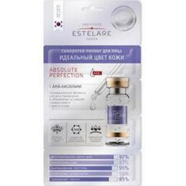 ESTELARE Сыворотка-пилинг для лица Идеальный цвет кожи, 2г х 4 шт