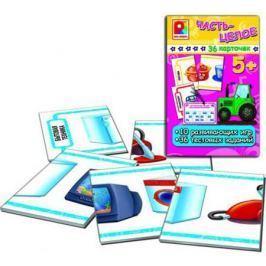 Обучающая игра Радуга Игры с карточками Часть-целое С-914
