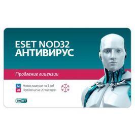 Карта продления ESET NOD32 Антивирус - продление 20 месяцев или новая 1 год/3ПК (NOD32-ENA-2012RN(CARD)-1-1)