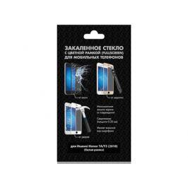 Закаленное стекло с цветной рамкой (fullscreen) для Huawei Honor 7A/Y5 (2018) DF hwColor-58 (white)