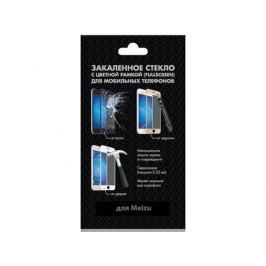 Закаленное стекло с цветной рамкой (fullscreen) для Meizu 15 Lite/15 DF mzColor-20 (black)